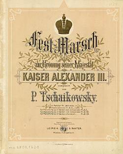 Forside til Tjajkovskis kroningsmarch. Klik for større billede