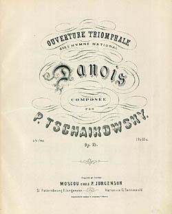 .Forsiden til Tjajkovskis 'Ouverture triomphale'. Klik for større billede