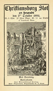 Titelblad til skillingsvise fra Christiansborgs Brand 1884. Klik for større billede